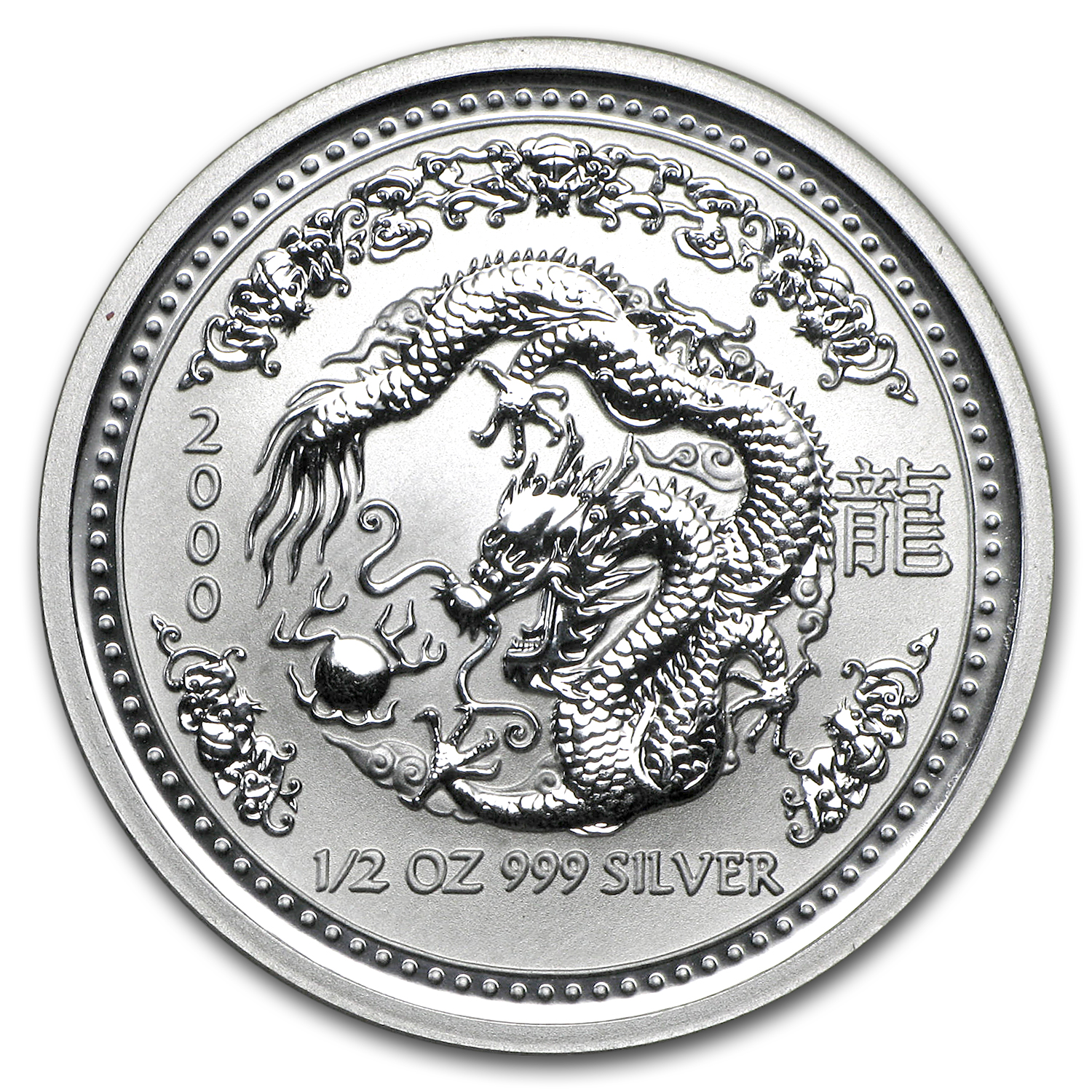 2000 Australia 1/2 oz Silver Year of the Dragon BU