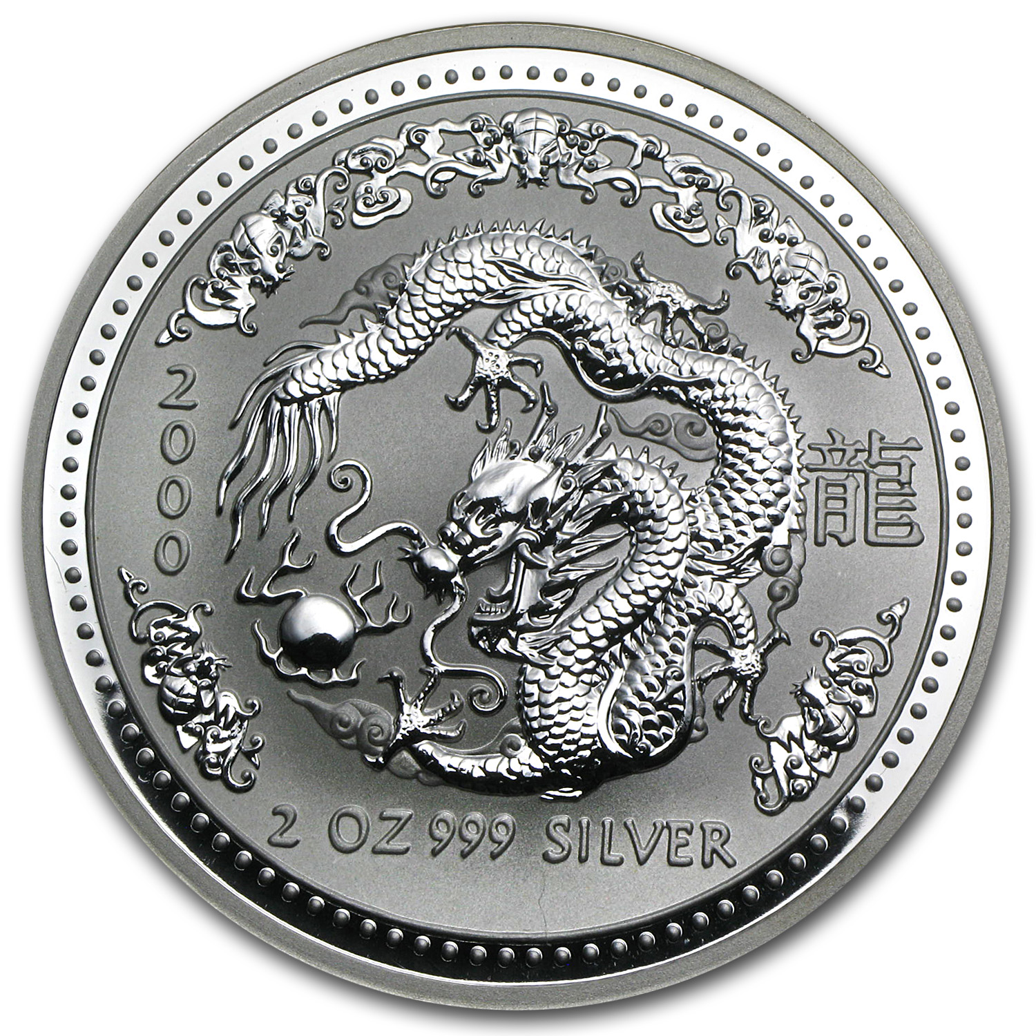 2000 2 oz Silver Australian Year of the Dragon BU