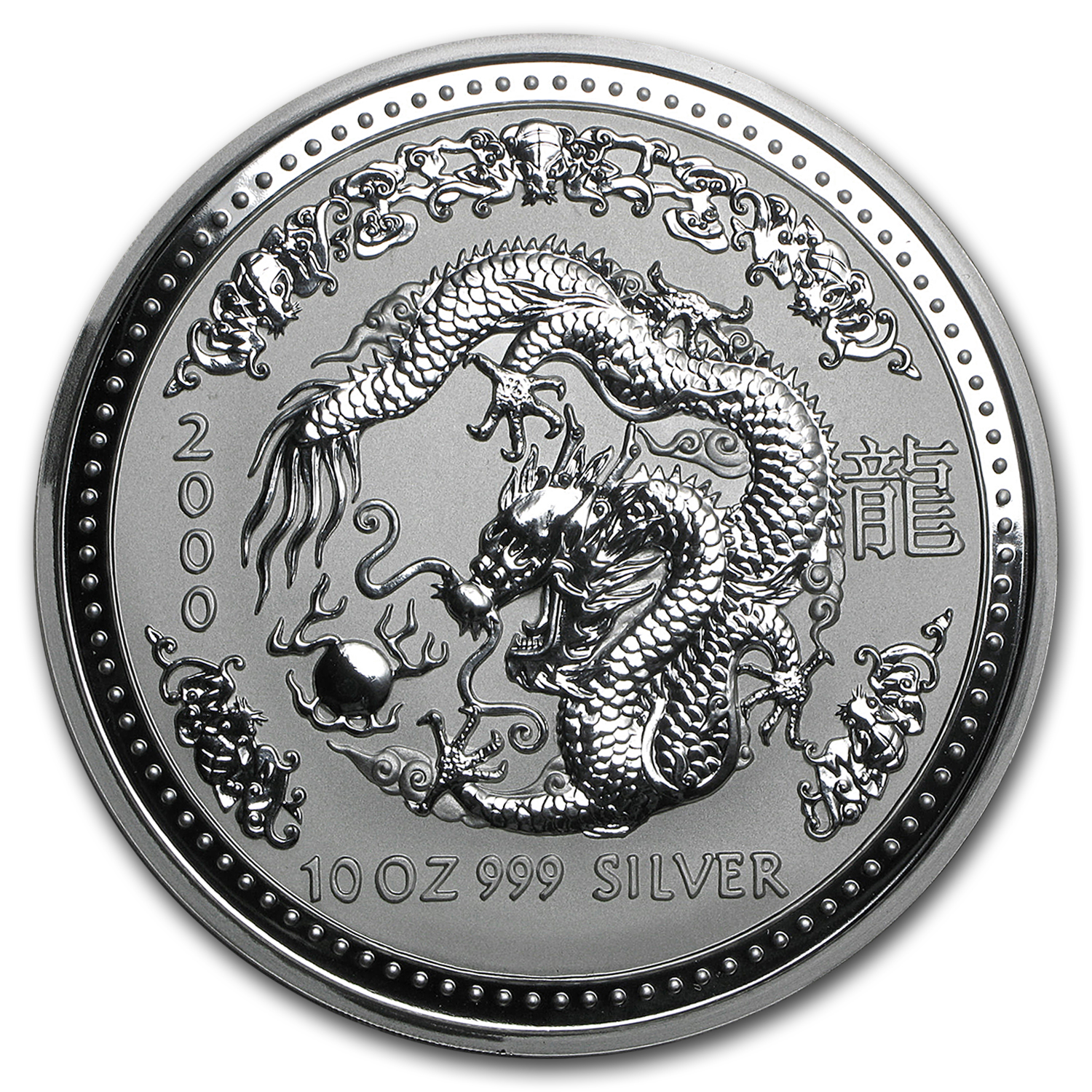 2000 10 oz Silver Australian Year of the Dragon BU
