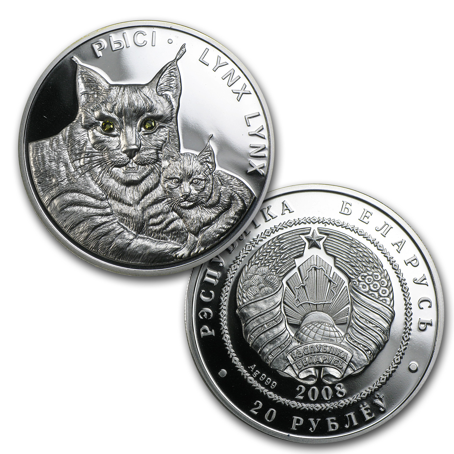 2008 Belarus 2-Coin Silver Proof 20 Rubles Lynx and Lynxs