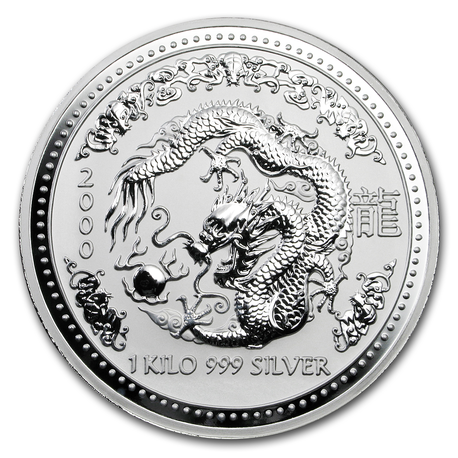 2000 1 Kilo Silver Australian Year of the Dragon BU