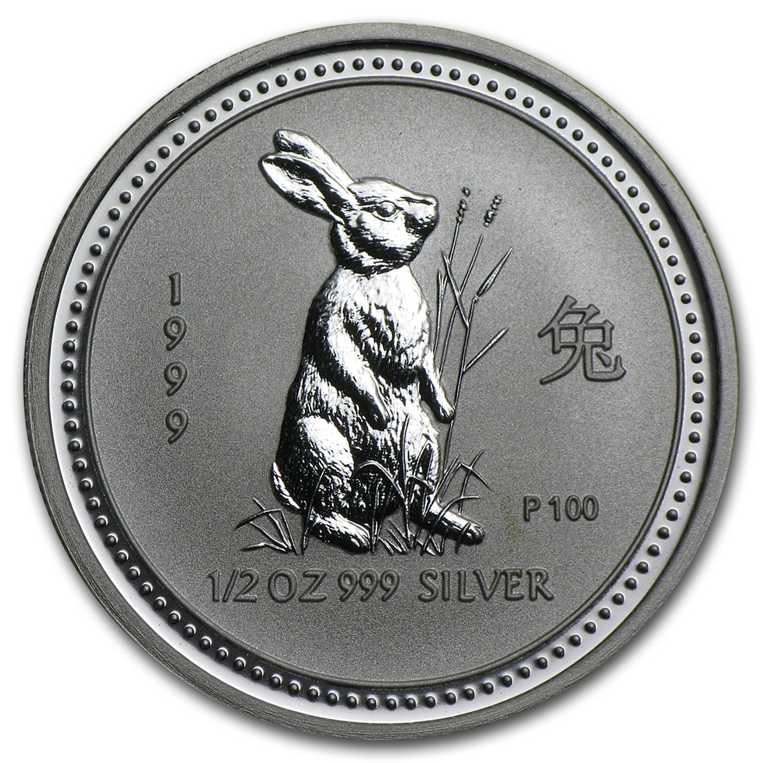 1999 Australia 1/2 oz Silver Year of the Rabbit BU