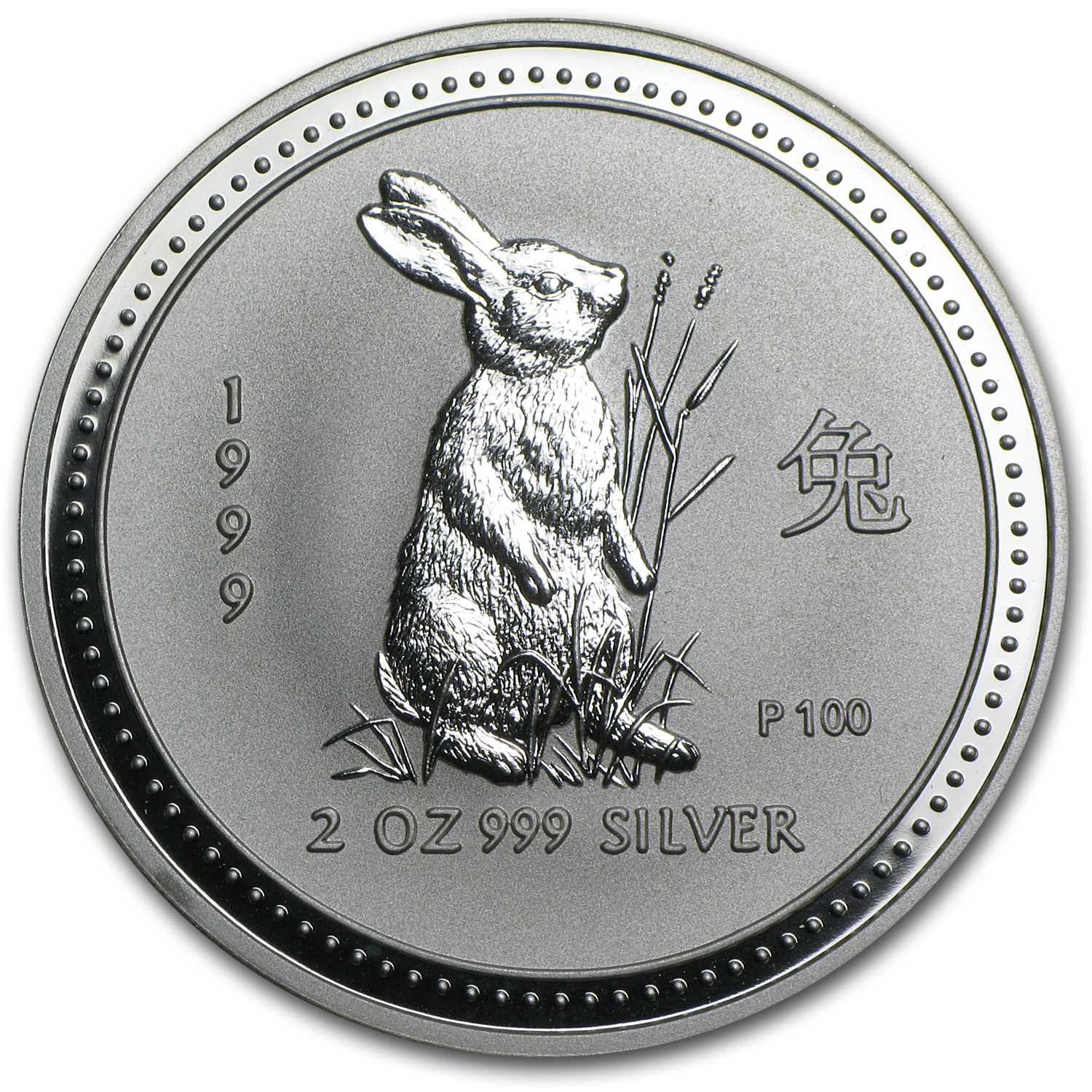 1999 Australia 2 oz Silver Year of the Rabbit BU