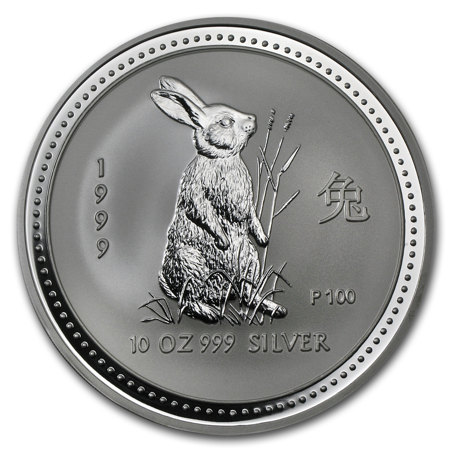 1999 10 oz Silver Australian Year of the Rabbit BU