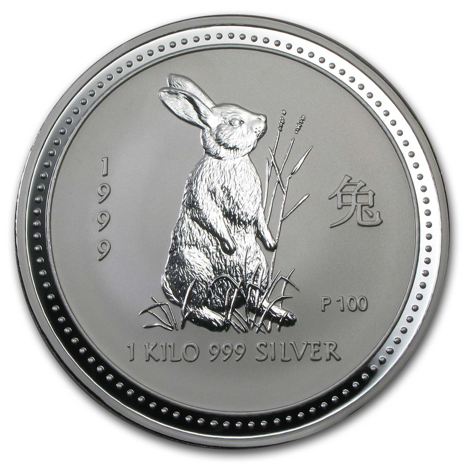 1999 Australia 1 kilo Silver Year of the Rabbit BU