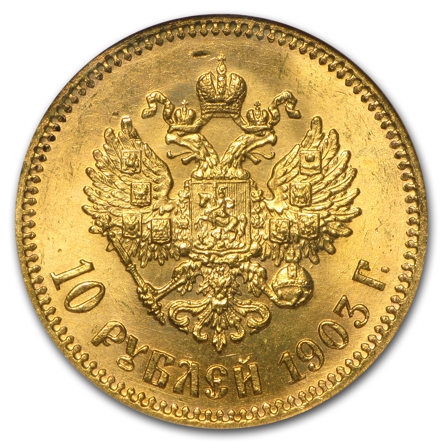 1903 Russia Gold 10 Roubles MS-65 NGC