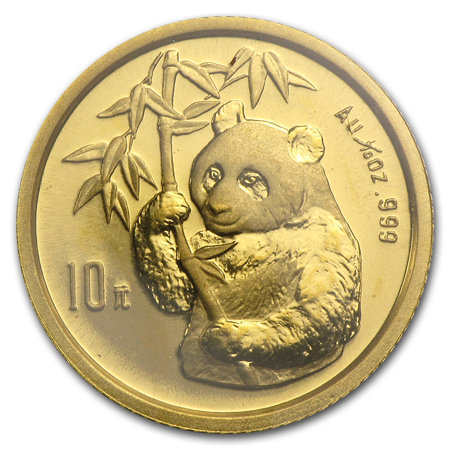 1995 China 1/10 oz Gold Panda Large Date BU (Sealed)