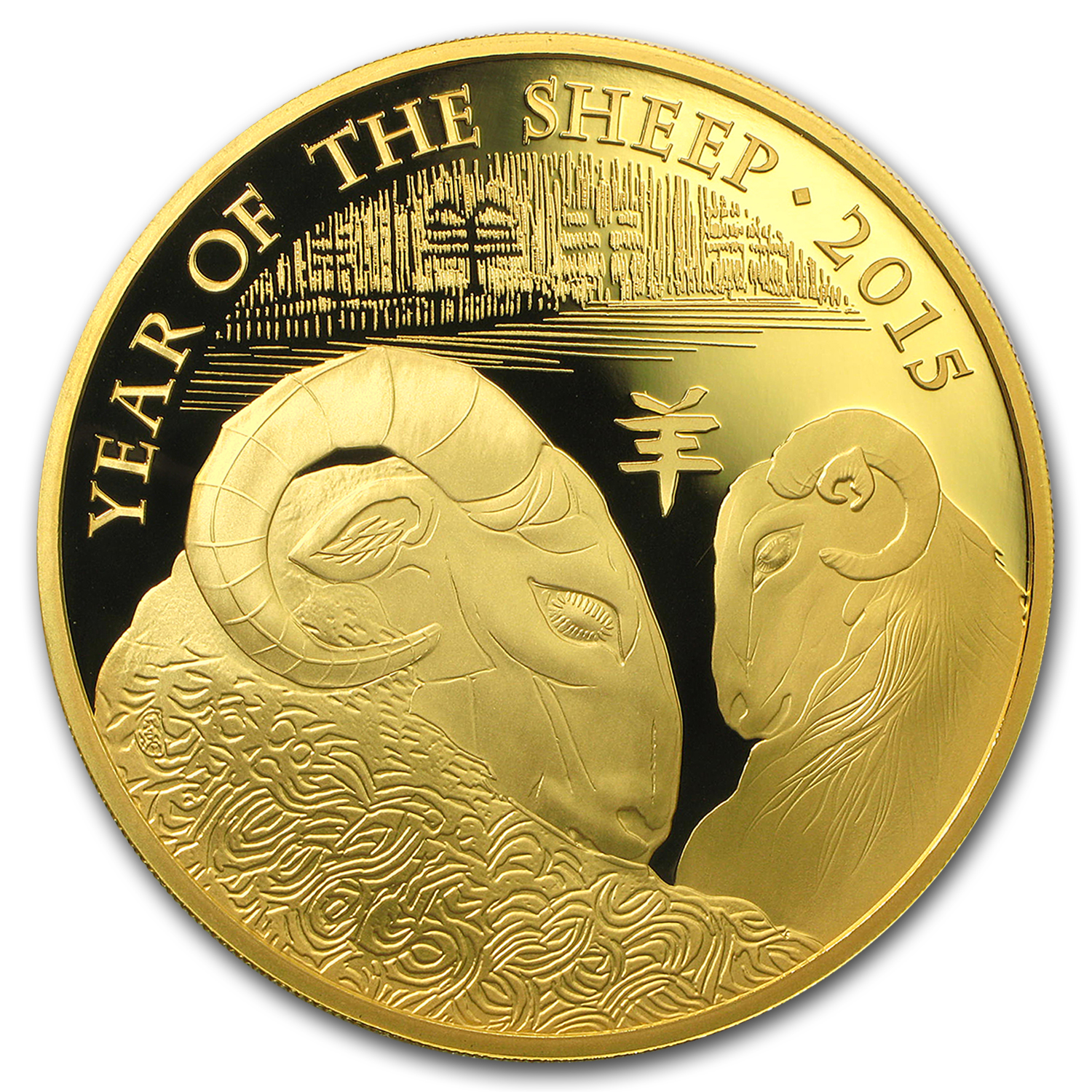 2015 Great Britain 5 oz Gold Year of the Sheep Prf (w/Box & COA)