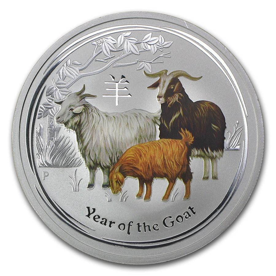 2015 Australia 2 Oz Silver Lunar Goat Bu Colorized