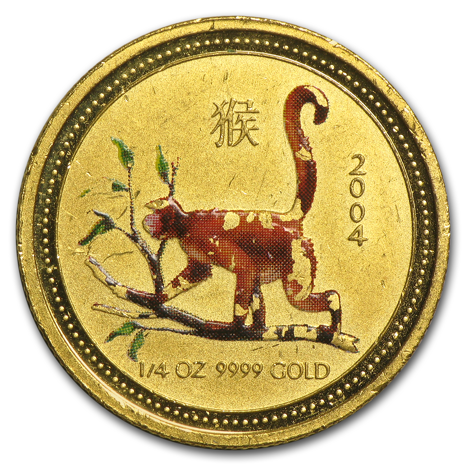 2004 1/4 oz Gold Lunar Year of the Monkey (Colorized, Abrasions)