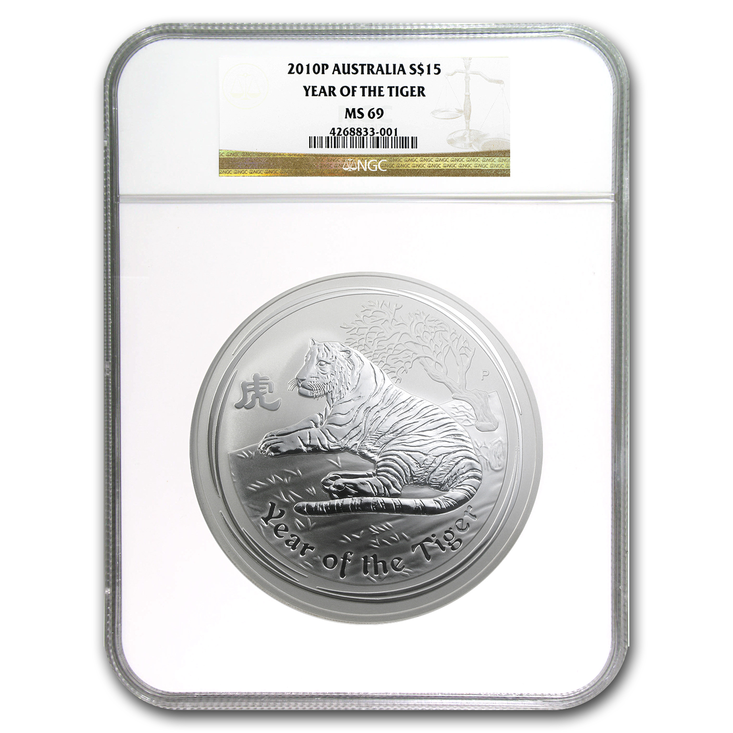 2010 Australia 1/2 kilo Silver Year of the Tiger MS-69 NGC (SII)