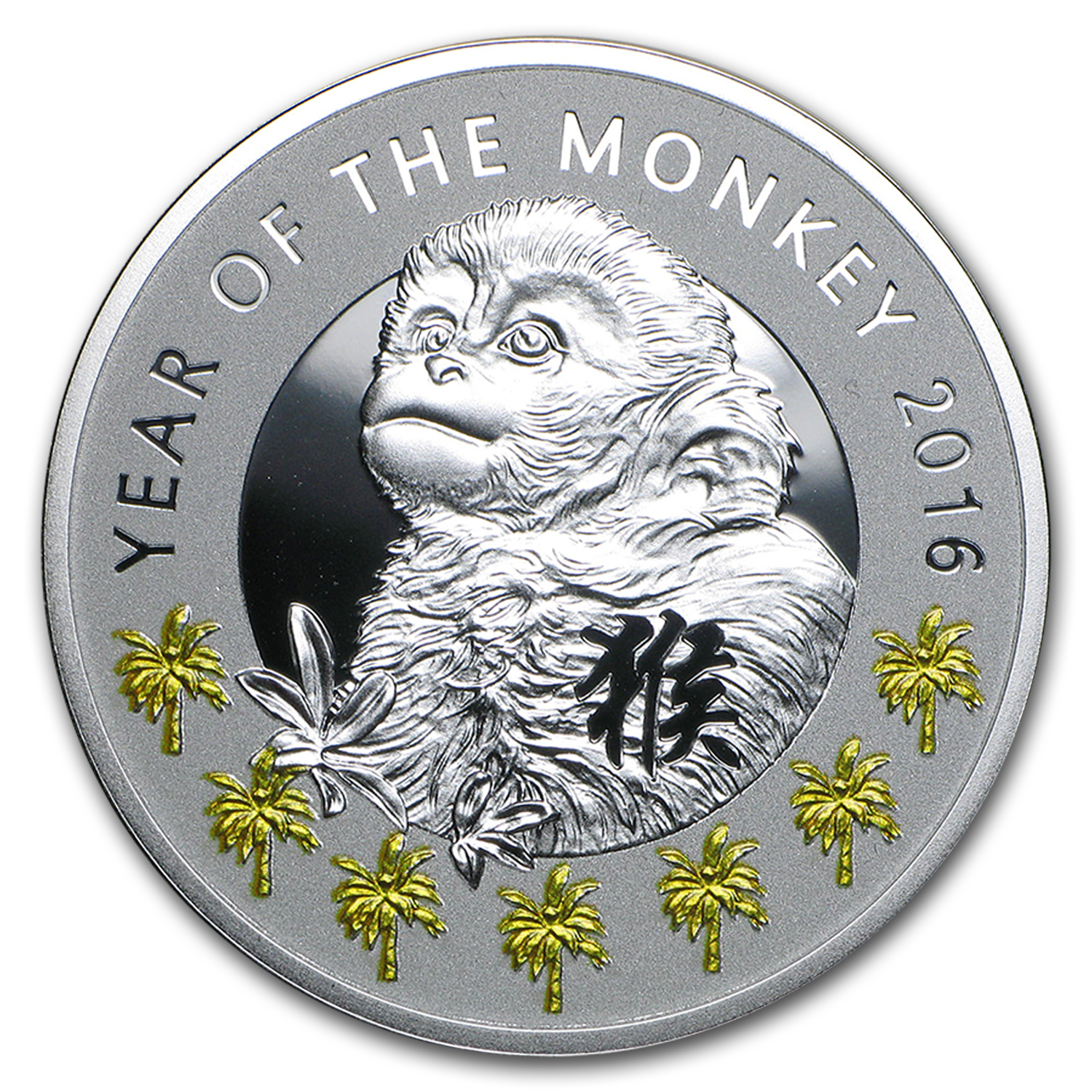 2016 Niue Silver Year of the Monkey Proof (Gilded)