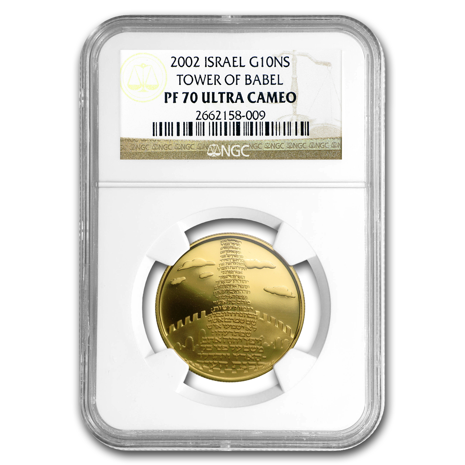 2002 Israel 1/2 oz Proof Gold Tower of Babel PF-70 NGC