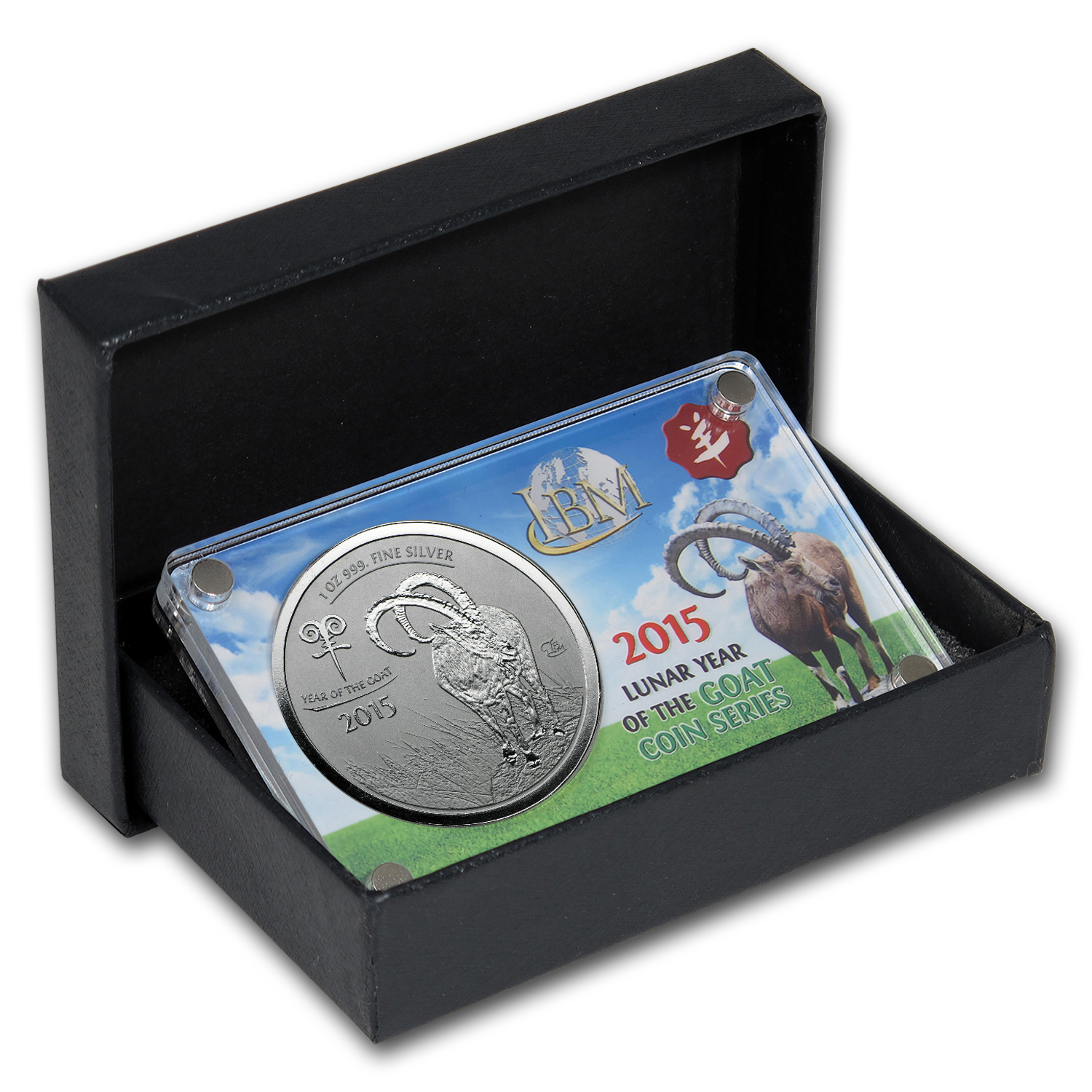 2015 Singapore 1 oz Silver Year of the Goat Round (Acrylic Case)