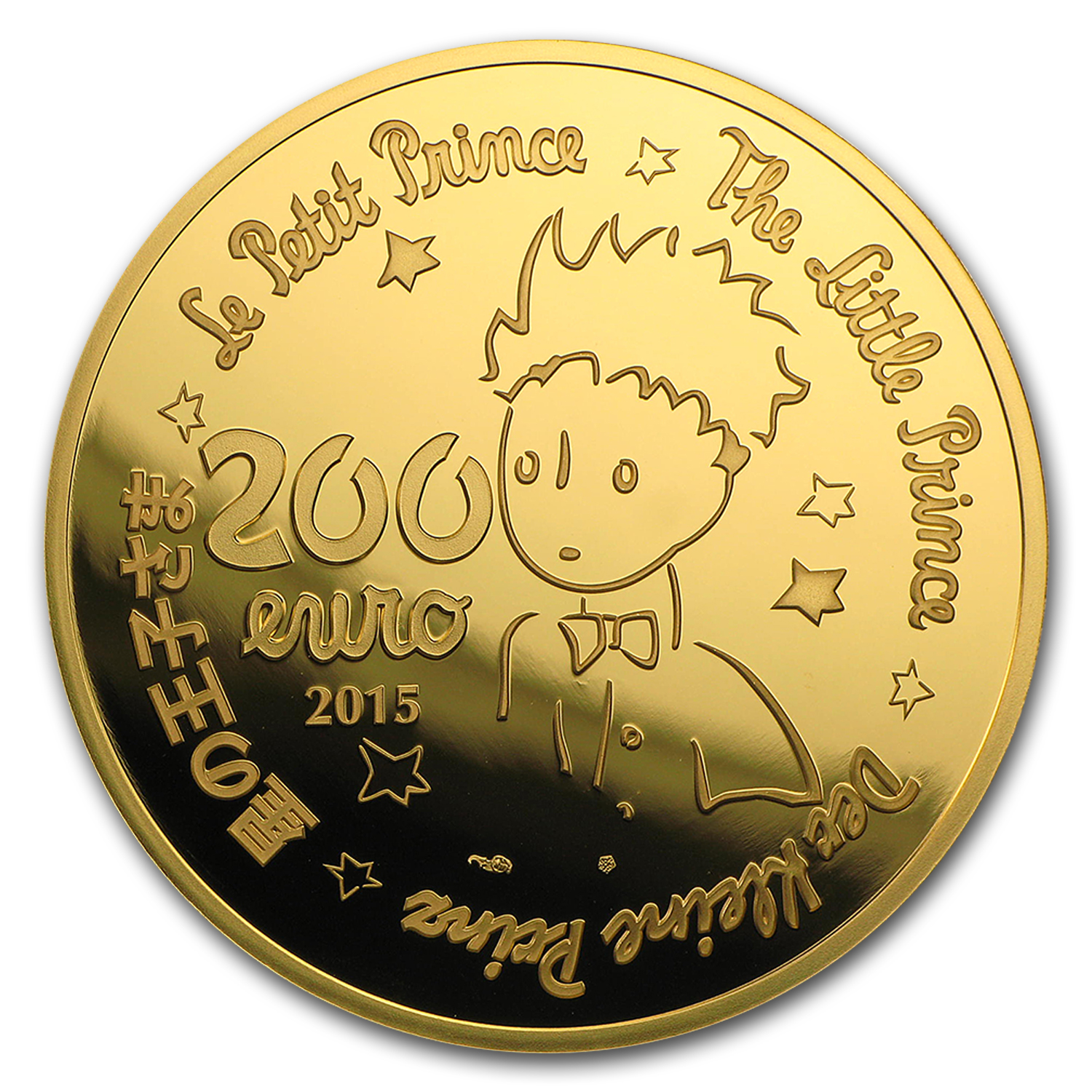 2015 France 1 oz Gold €200 The Little Prince