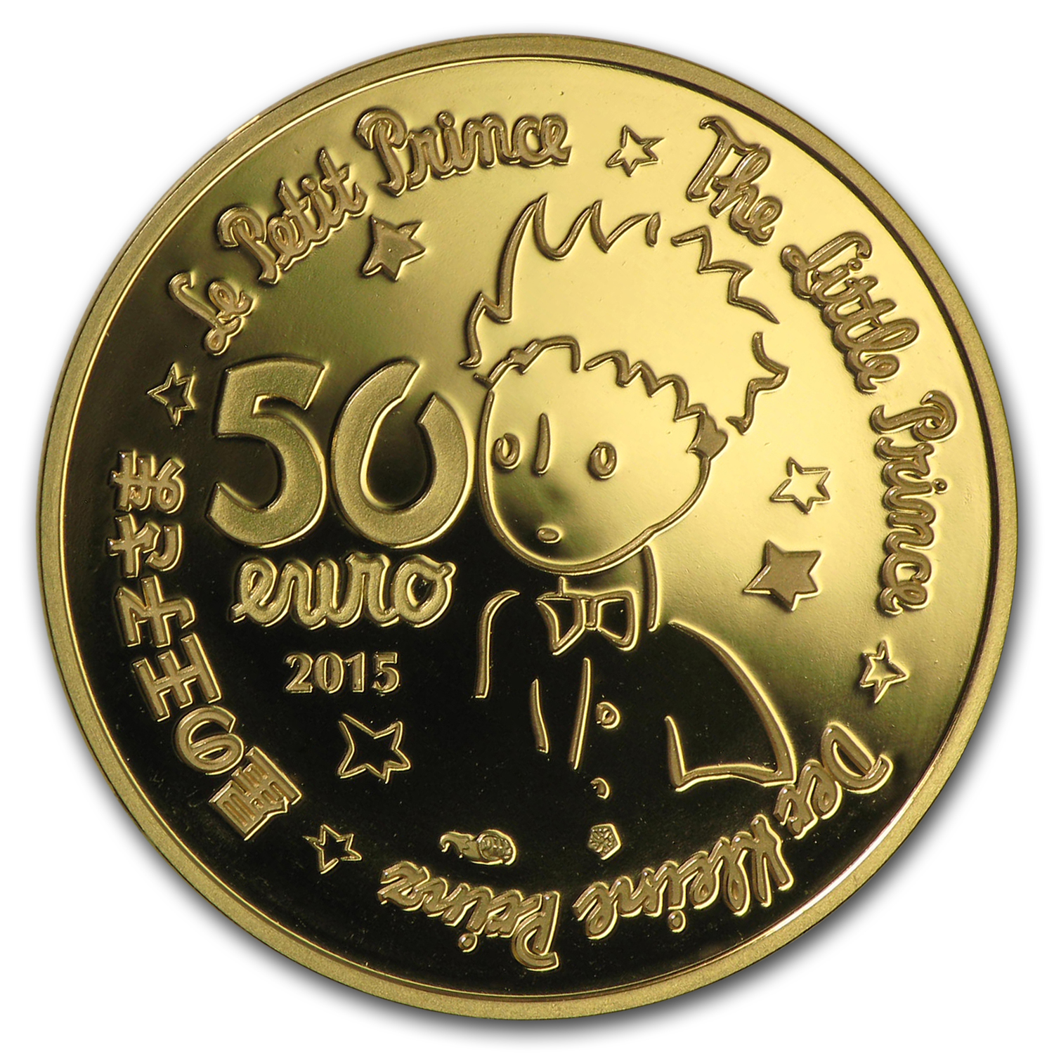 2015 France 1/4 oz Proof Gold €50 The Little Prince (Essential)