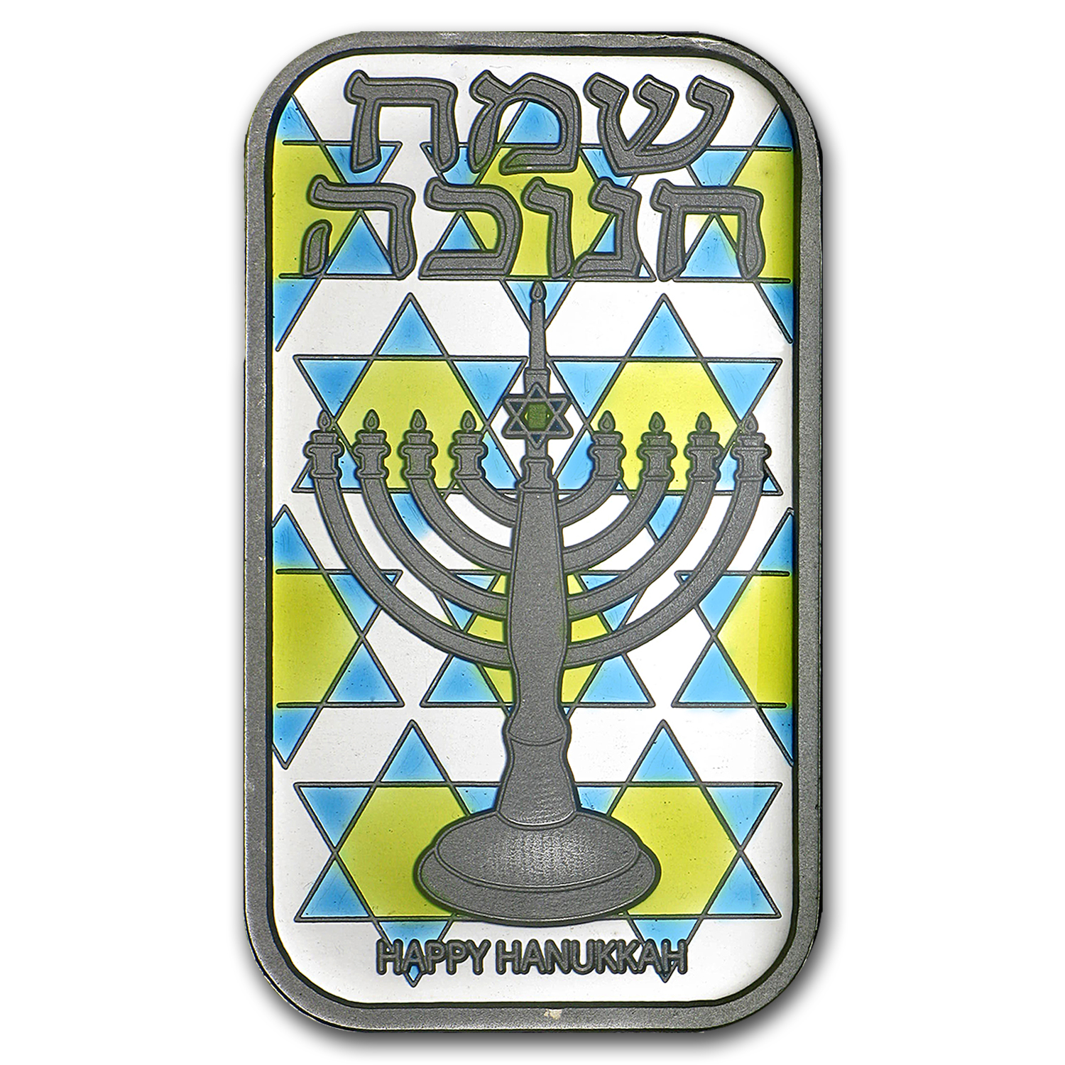 1 oz Silver Bar - Hanukkah (Enameled)