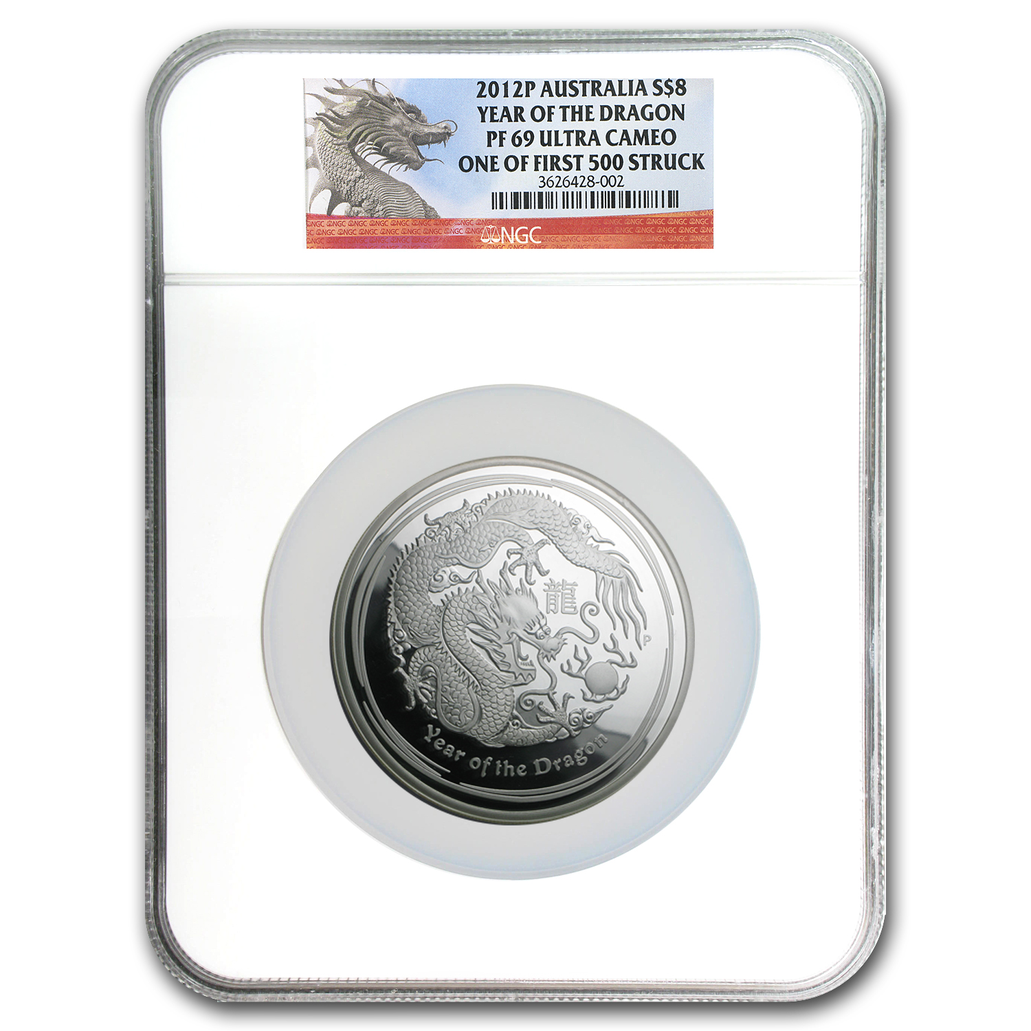 2012 Aus 5 Oz Silver Year Of The Dragon Pf 69 Ngc First