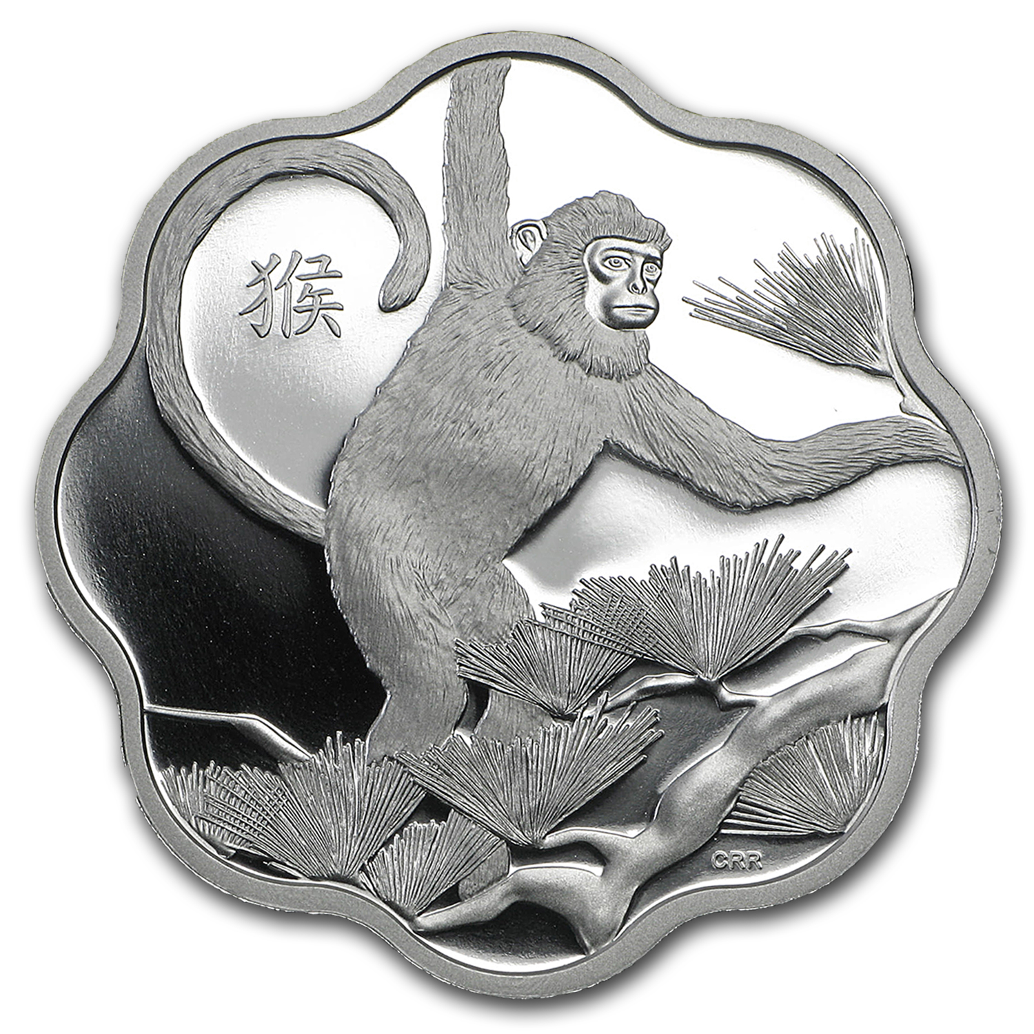 2016 Canada Silver $15 Lunar Lotus Monkey Proof (w/Box & COA)
