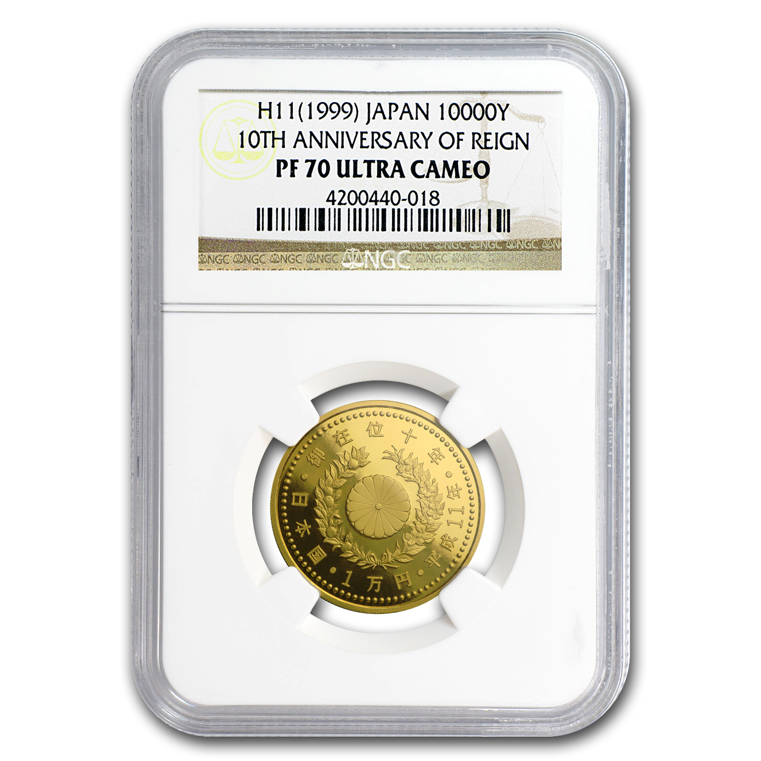 1999 Japan Gold 10K 10th Anniv of Emperor's Enthronement PF-70