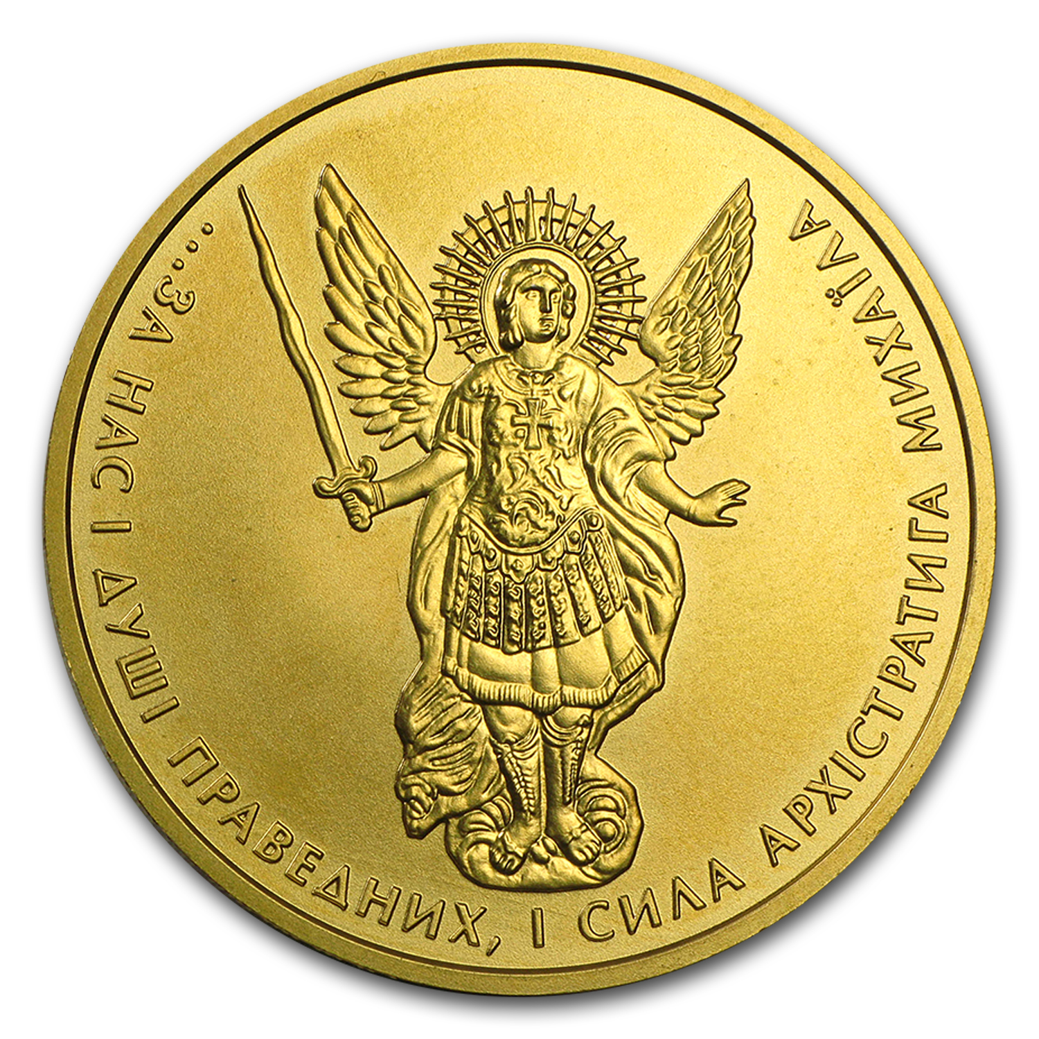 2014 Ukraine 1 oz Gold Archangel Michael BU