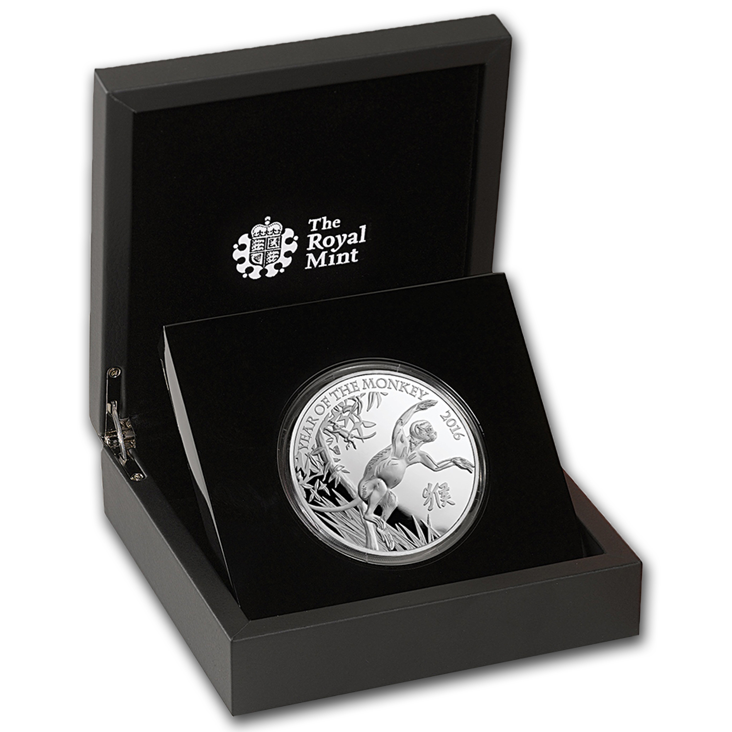 2016 GB 5 oz Silver Year of the Monkey Proof (w/Box & COA)