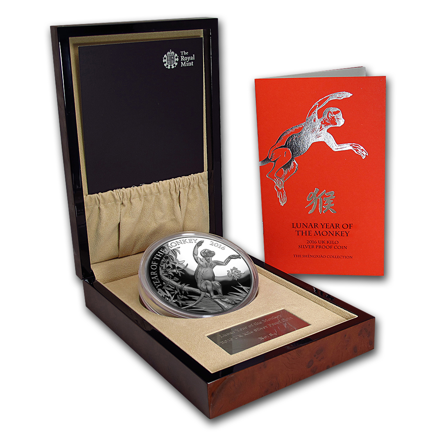 2016 GB Kilo Silver Year of the Monkey Proof (w/Box & COA)