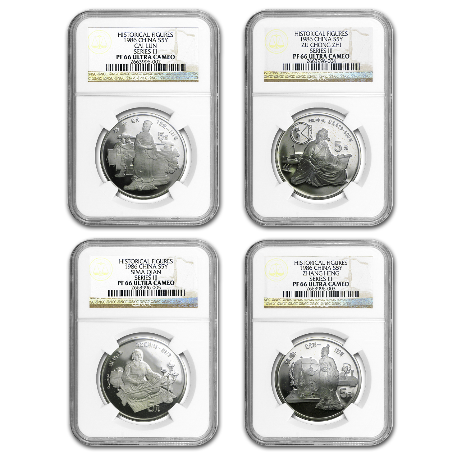 1986 China 4-Pc Silver Historical Figures Proof Set PF-66 NGC