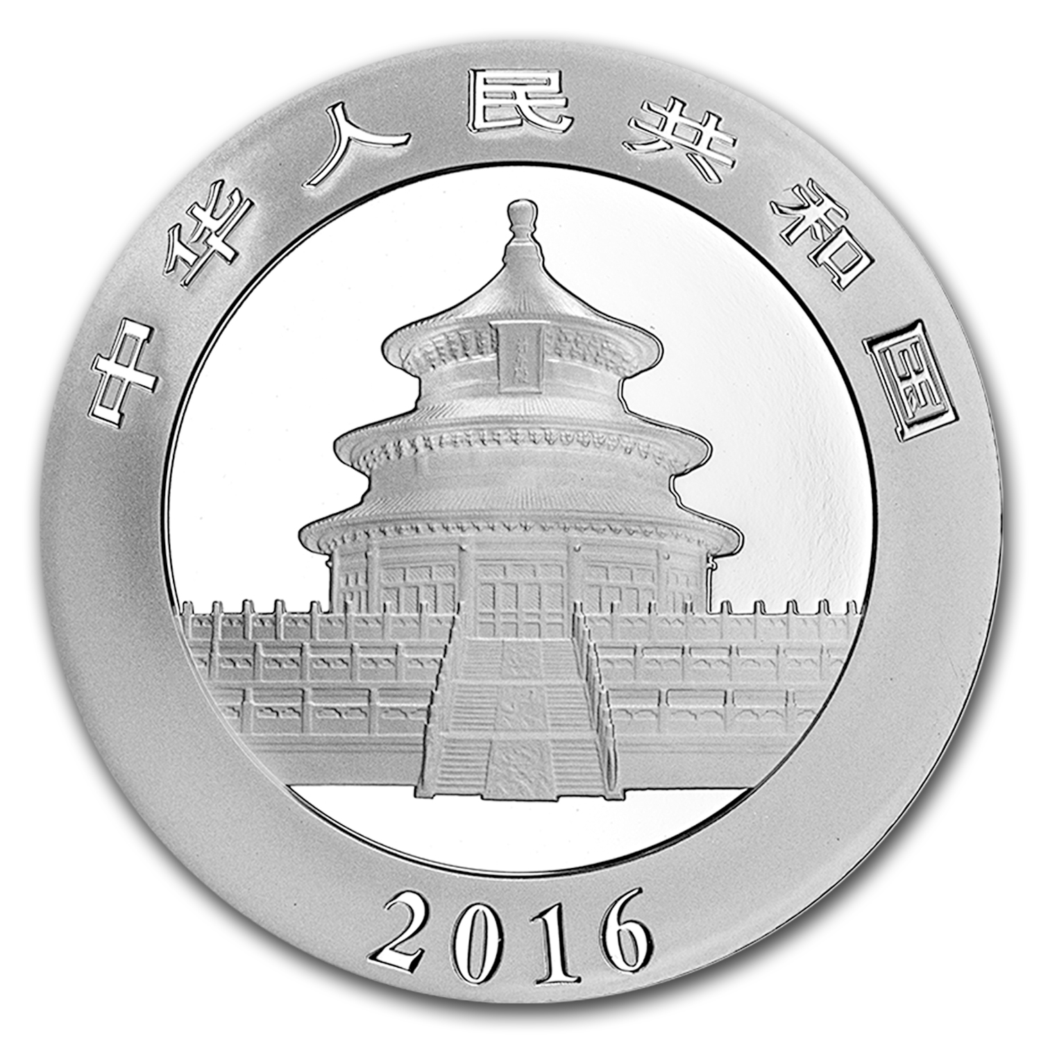 2016 China 30 gram Silver Panda BU (MintDirect® Single)