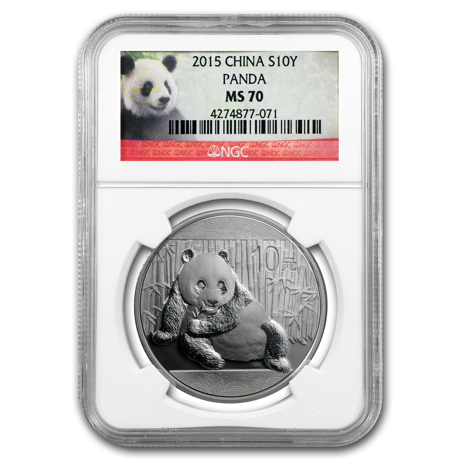 2015 China 1 oz Silver Panda MS-70 NGC