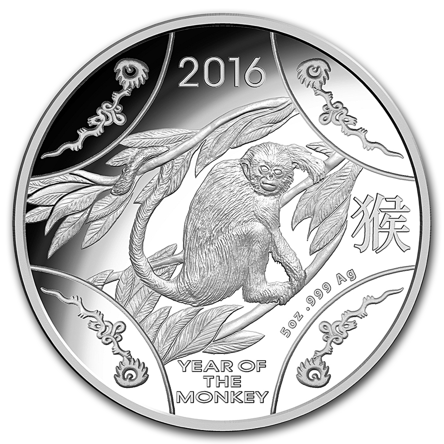 2016 Australia 5 oz Silver Year of the Monkey Proof