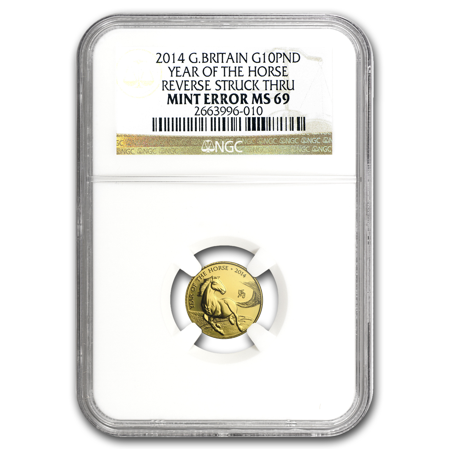 2014 1/10 oz Gold Lunar Horse Rev Struck Thru MS-69 NGC (Error)