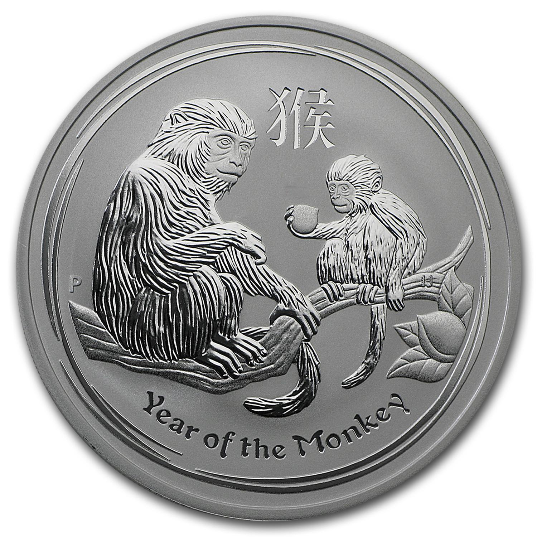 2016 Australia 1 oz Silver Lunar Monkey BU