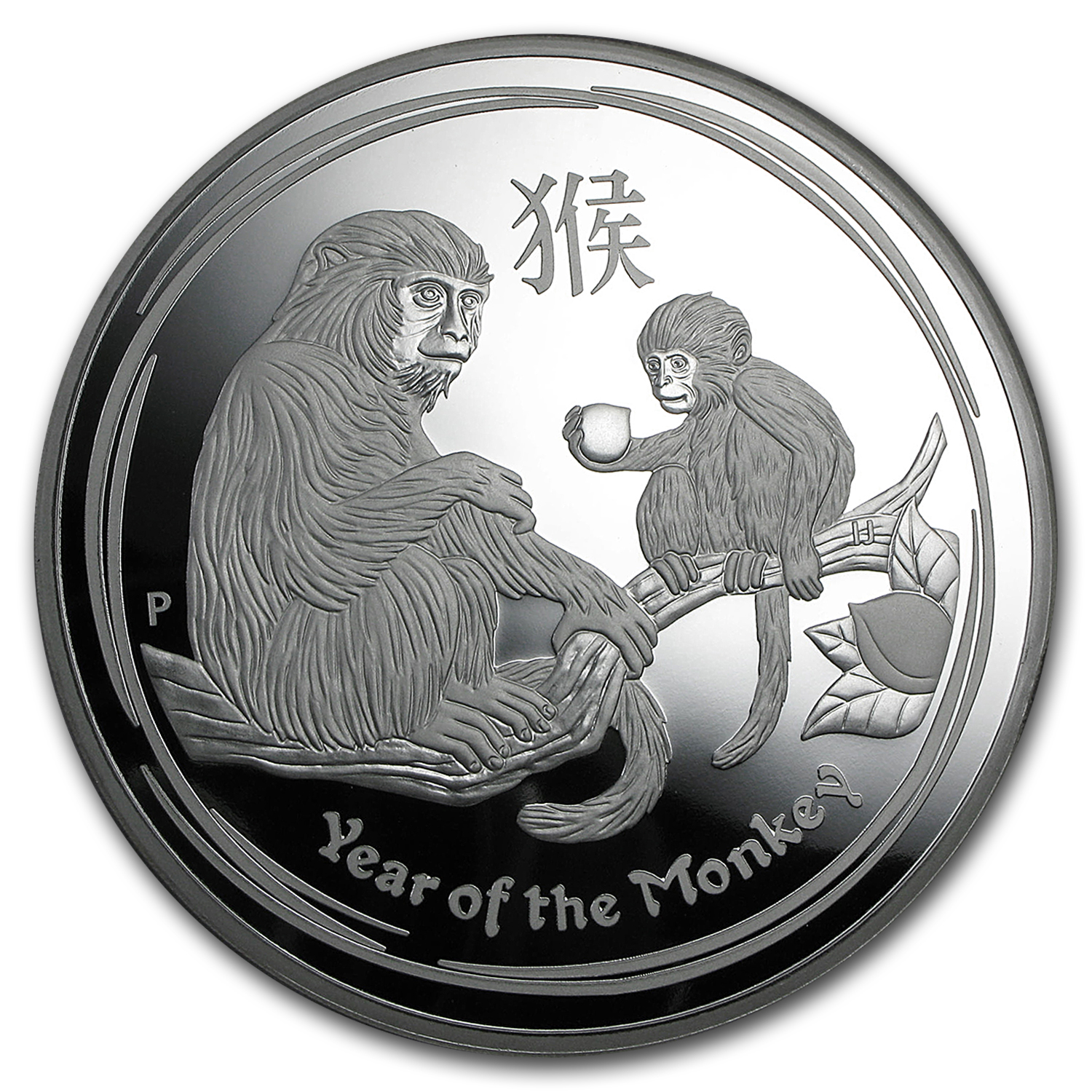 2016 Australia 1 kilo Silver Lunar Monkey Proof (w/Box & COA)