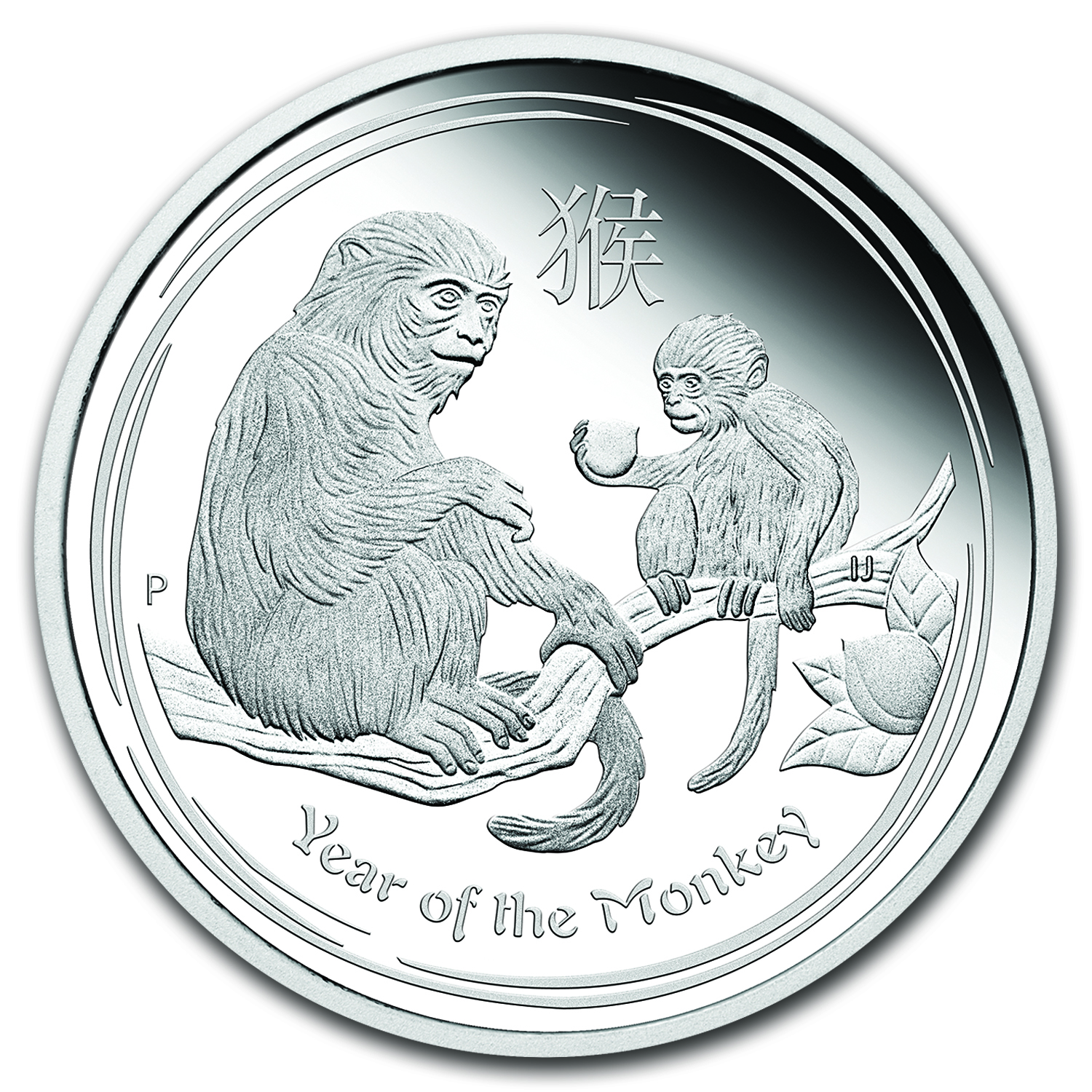 2016 Australia 4-Coin 1 oz Silver Lunar Monkey Type Set