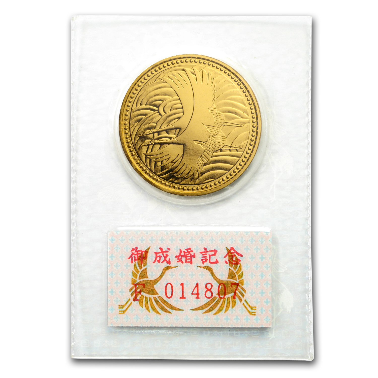 1993 Japan Gold 50K Yen Wedding of the Imperial Crown Prince