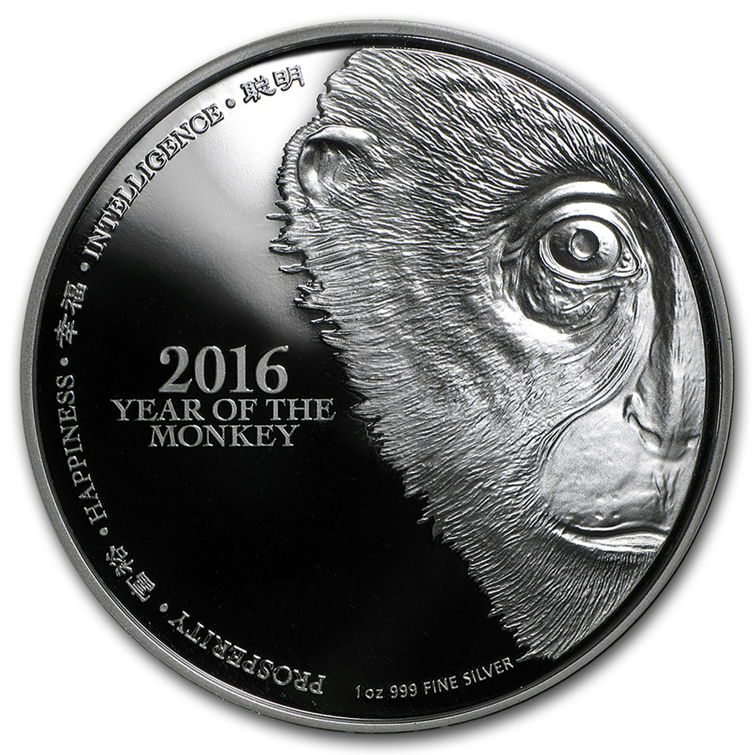 2016 New Zealand 1 oz Proof Silver $2 Lunar Year of the Monkey