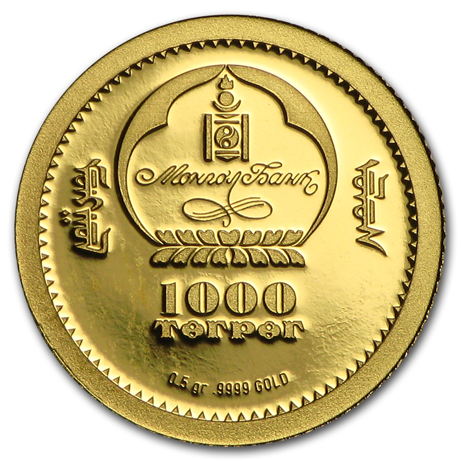 2016 Mongolia 1/2 gram Prf Gold 1,000 Togrog Year of the Monkey