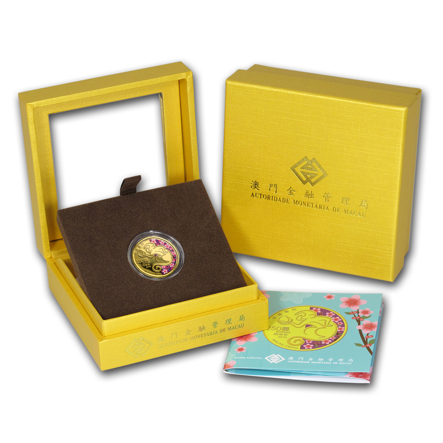 2016 Macau 1/4 oz Proof Gold Year of the Monkey (Colorized)