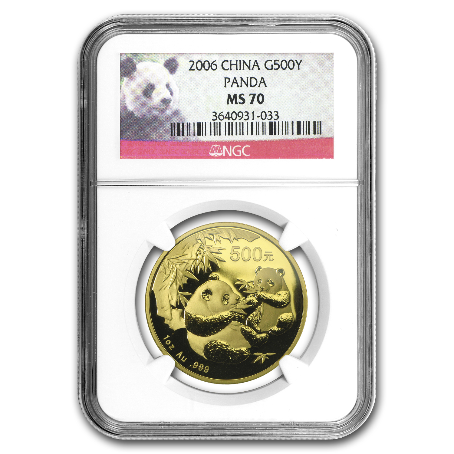 2006 China 1 oz Gold Panda MS-70 NGC