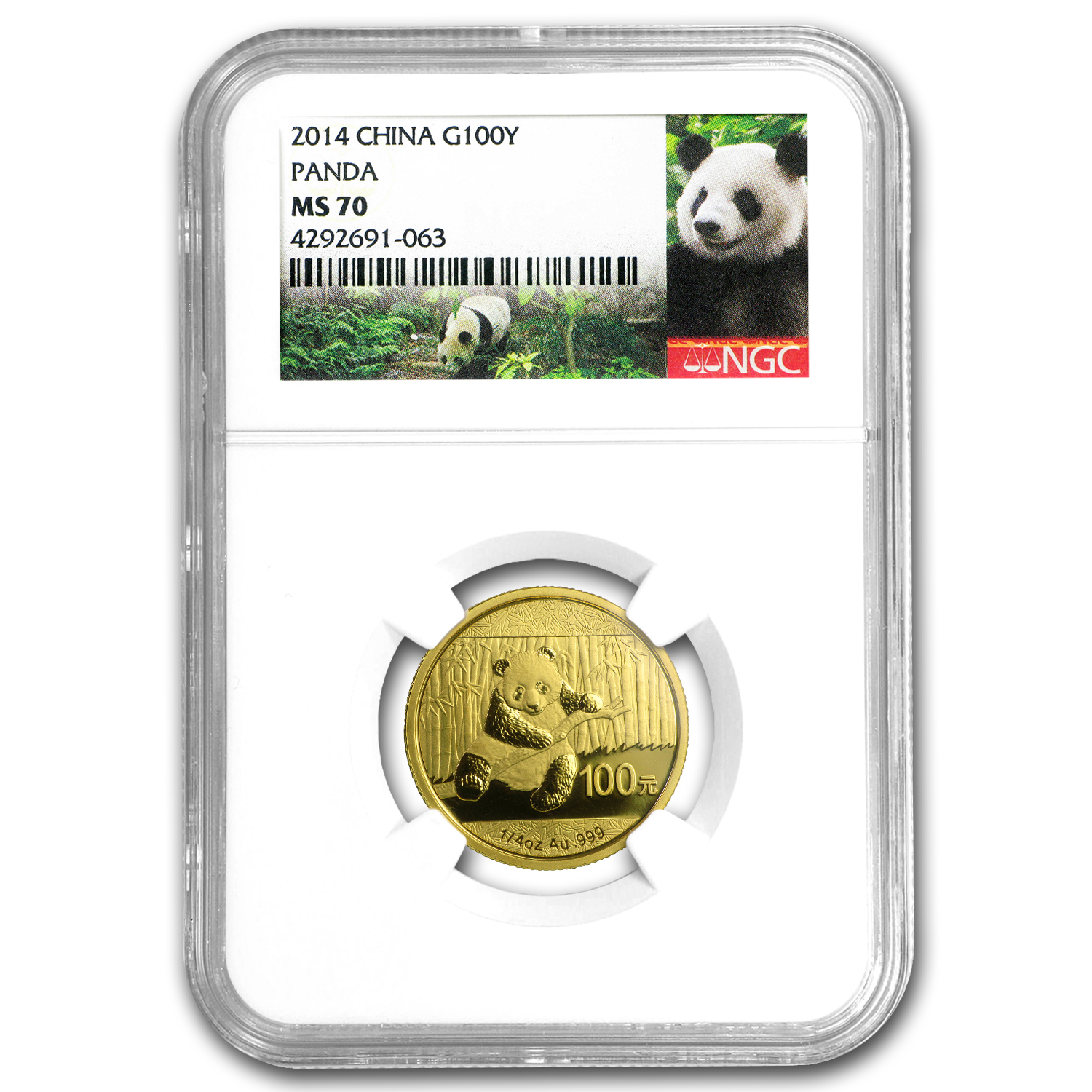 2014 China 1/4 oz Gold Panda MS-70 NGC