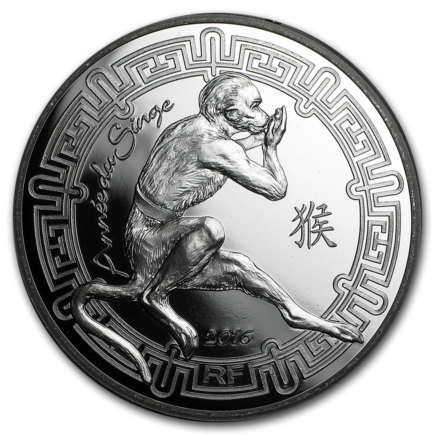 2016 France Silver €10 Year of the Monkey Proof (Lunar Series)