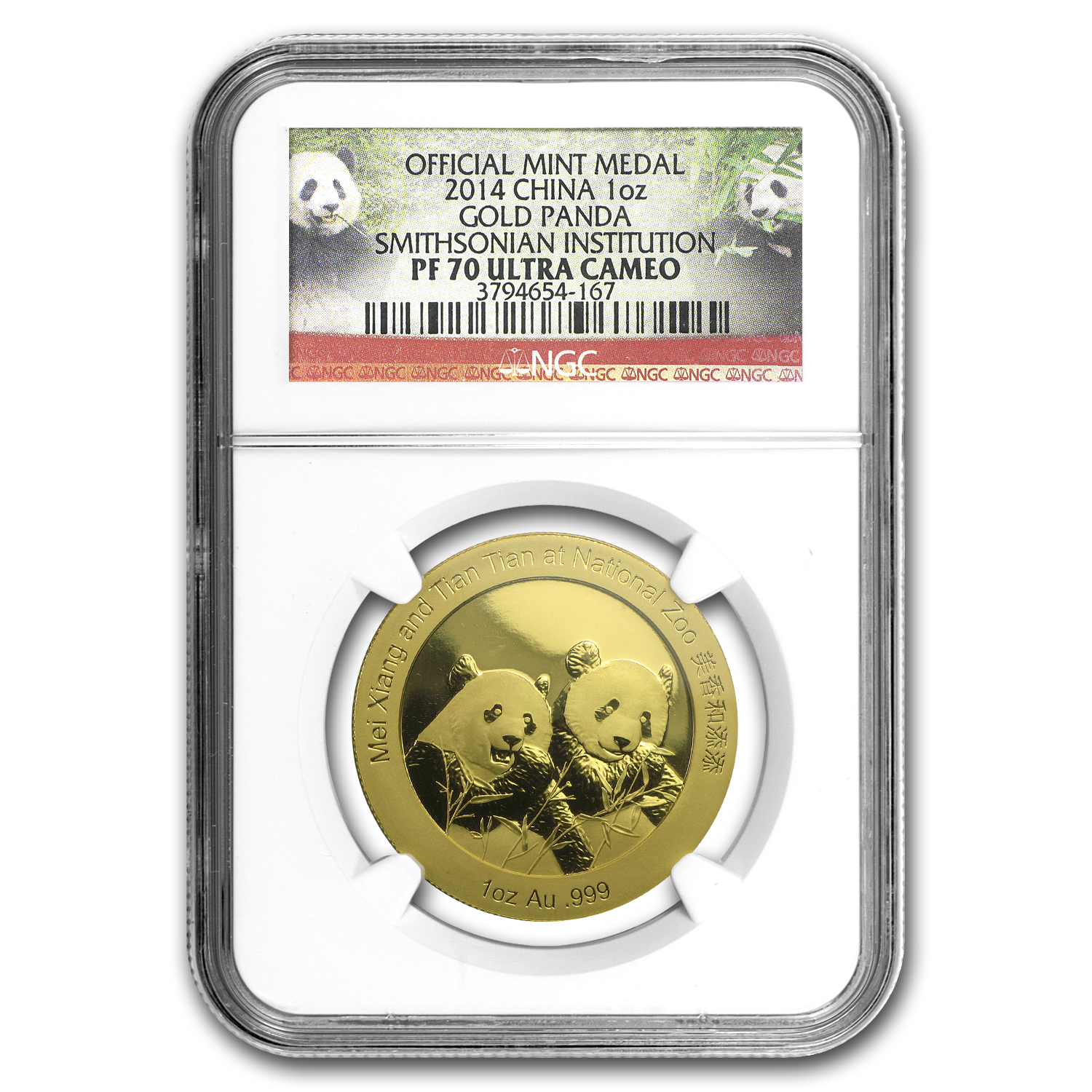 2014 China 1 oz Gold Panda Proof PF-70 NGC (Smithsonian Zoo)