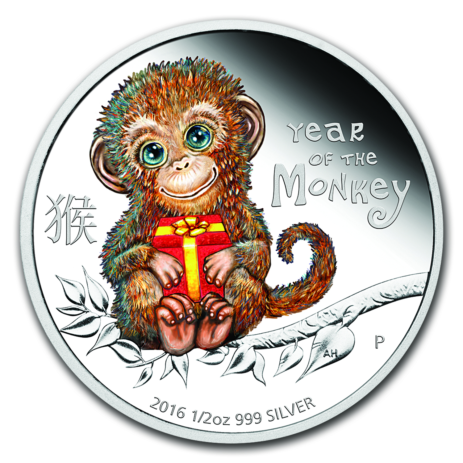2016 Tuvalu 1/2 oz Silver Lunar Baby Monkey Proof (Colorized)
