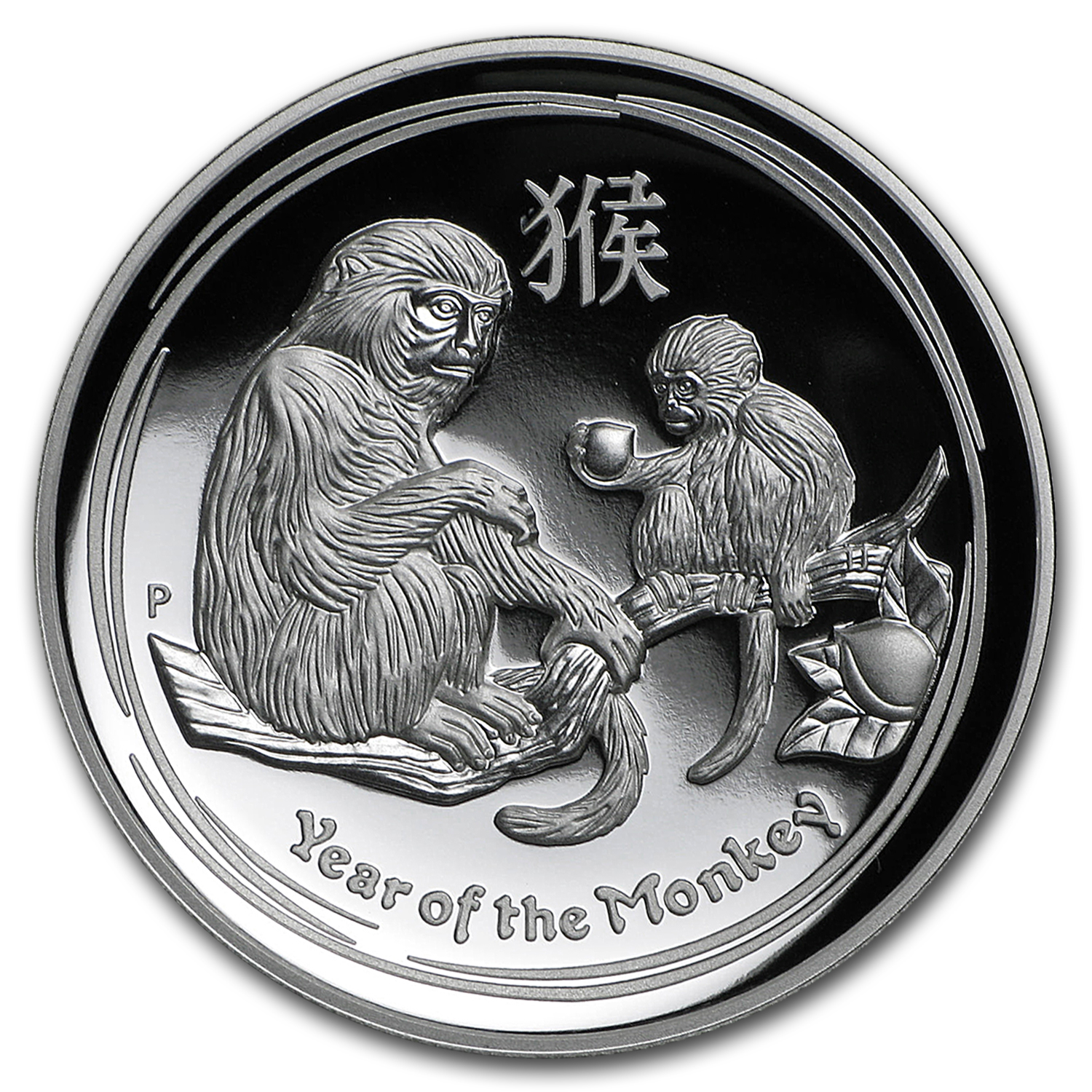 2016 Australia 1 Oz Silver Lunar Monkey Proof High Relief