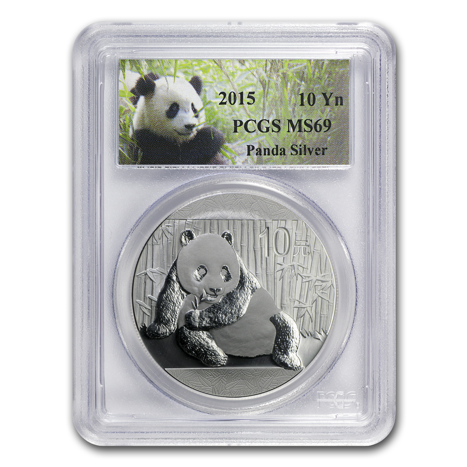 2015 China 1 oz Silver Panda MS-69 PCGS