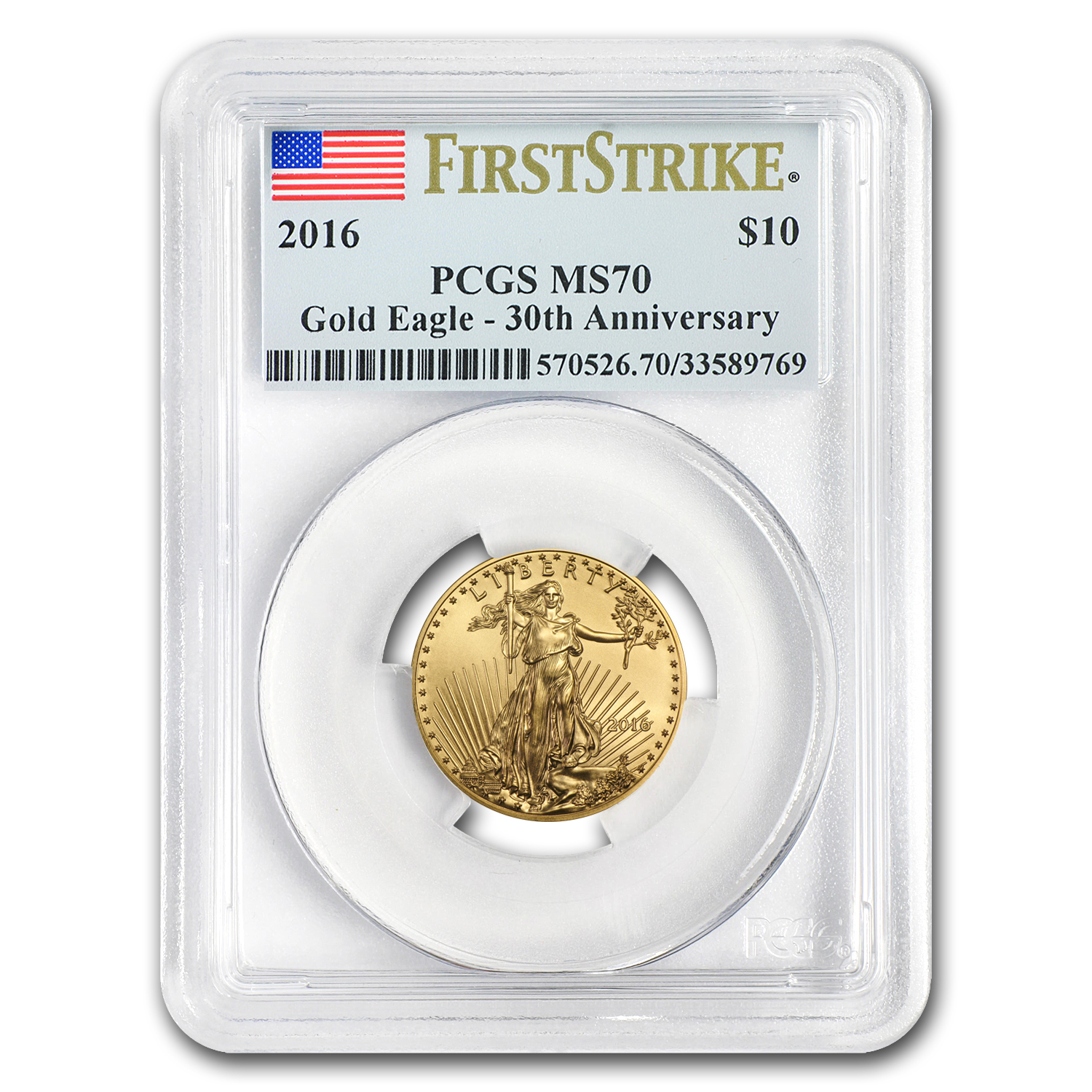 2016 1/4 oz Gold American Eagle MS-70 PCGS (FS)