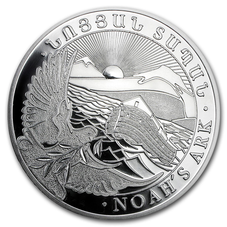 2016 Armenia 1 Kilo Silver 10000 Drams Noah S Ark 1 Kilo