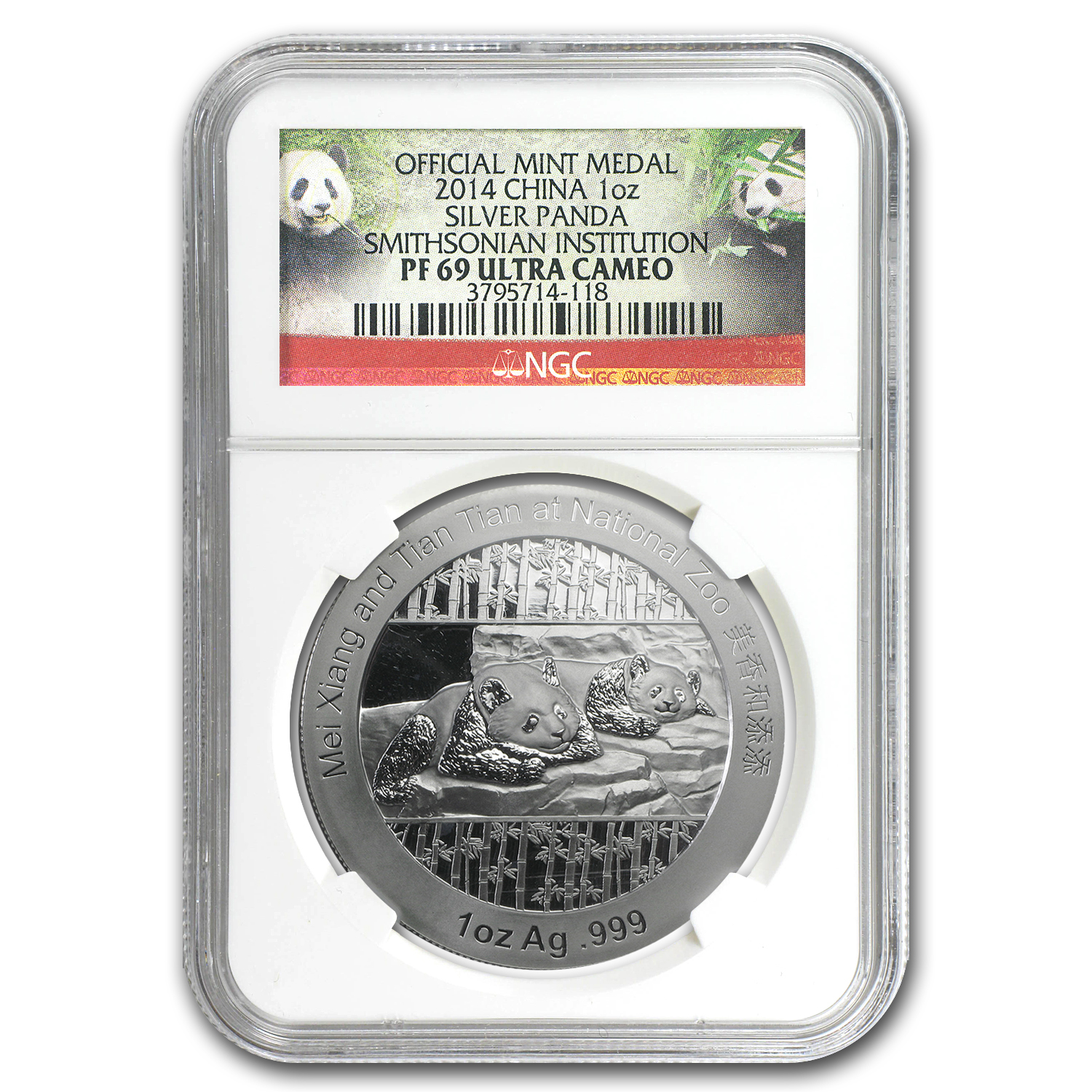 2014 1 oz Silver Panda Smithsonian Institution PF-69 NGC (w/COA)