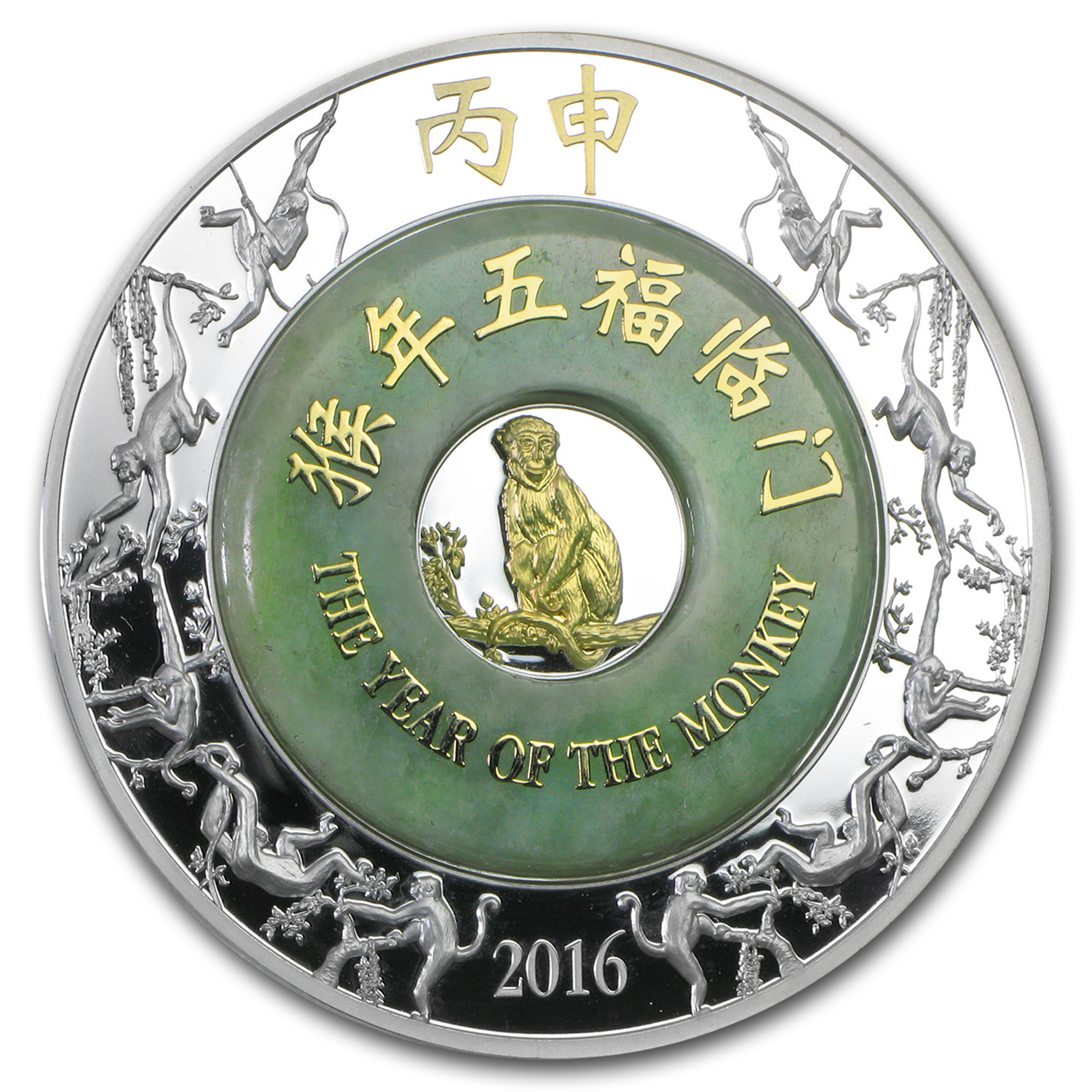 2016 Laos 2 oz Silver & Jade Year of the Monkey Proof